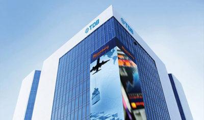 TDB Headquarters Ulaanbaatar